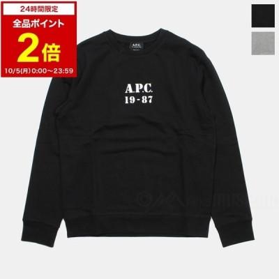 APC スウェット アーペーセー A.P.C. Mens Jersey sweat gaby COECQ-H27609