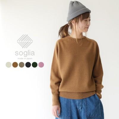 10%OFFクーポン ソリア soglia ウール シームレス ニット セーター WEANERS Seamless Sweater レディース 2021秋冬