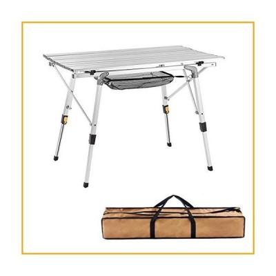 キャンプ場 キャンピングテーブル 調節可能な脚付き ロールアップテーブルトップ メッシュレイヤー ビ