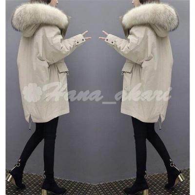 ダウンコート ダウンジャケット ファー レディース ロング 着痩せ アウター ロングコート 冬 暖かい 防寒服