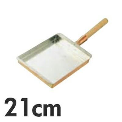 SA 銅 玉子焼 関西型 21cm (玉子焼き器・卵焼き フライパン)