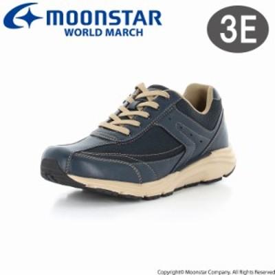 最大2,000円OFF 送料無料 ムーンスターワールドマーチ メンズ ウォーキングシューズ 靴 WM3133 ネイビー透湿 防水 シャットドライ
