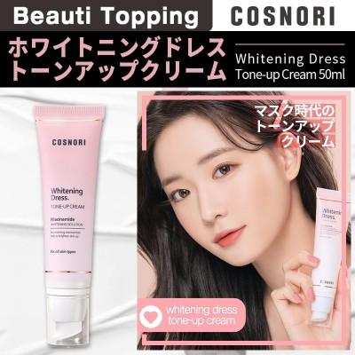 [コスノリ/COSNORI公式ショップ] ドレストーンアップクリーム 50ml / Whitening Dress Tone-up Cream [韓国コスメはBeautiTopping]