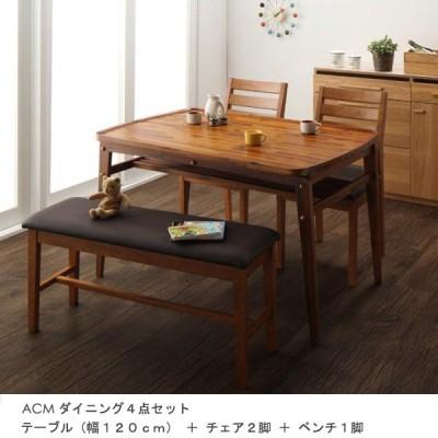 ダイニングテーブルセット 4点 テーブル幅120cm 天然木 棚付き PVCレザーチェア レザーベンチ 角丸 コンパクト