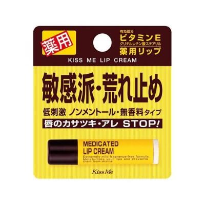 キスミー薬用リップクリーム 2.5g 納期1週間程度 メール便5個まで