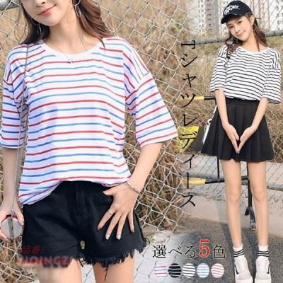 Tシャツ レディース 少女 ボーダー柄 おしゃれ 2019新発売 夏 ファッション 韓国風