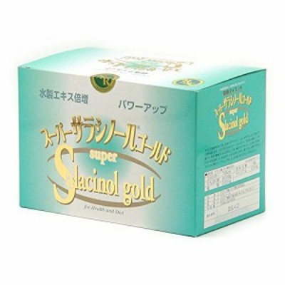 ジャパンヘルス スーパーサラシノールG 2gX90
