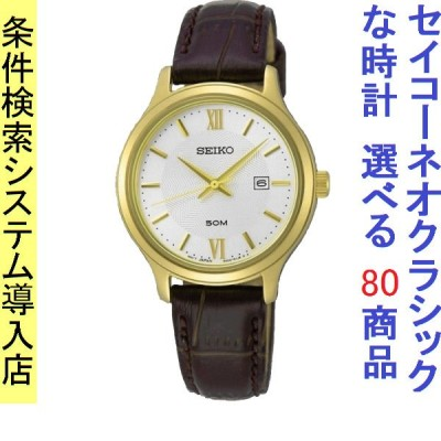 腕時計 レディース セイコー(SEIKO) ネオクラシック(Neo Classic) クォーツ 日付表示 革ベルト ゴールド/シルバー/ブラウン色 1221UR644P1 / 当店再検品済