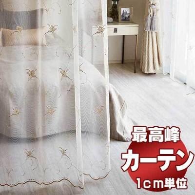 川島セルコン 高級オーダーカーテン filo スタンダード縫製 2倍ヒダ Morris Design Studio 2020 エルフィオラ FF1517