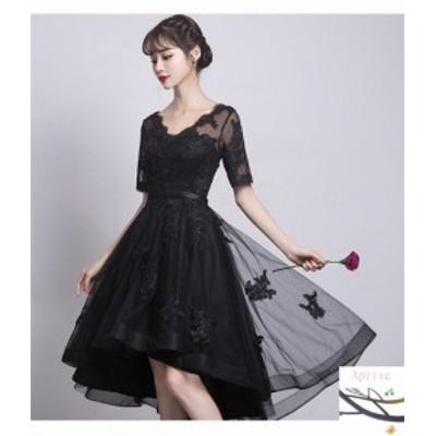 パーティードレス ドレス 結婚式ドレス 忘年会 二次会 大きいサイズ ドレス 成人式 Aライン お呼ばれドレス ウェディングドレス 同窓会