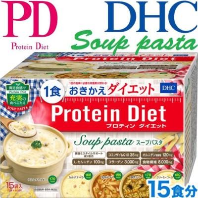 DHC プロティンダイエット スープパスタ 15袋入