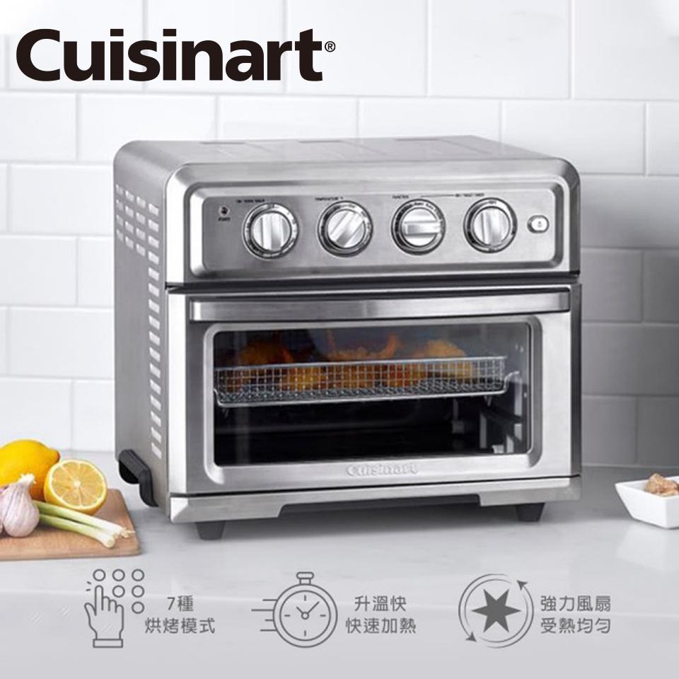 Cuisinart 17L多功能氣炸烤箱(TOA-60TW)