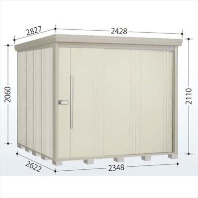 物置 屋外 おしゃれ タクボ物置 ND/ストックマン 側面棚 ND-2326Y 一般型 標準屋根 『追加金額で工事可能』 ムーンホワイト