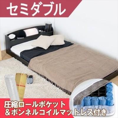 枕元照明付きフロアベッドブラックセミダブルポケット&ボンネルコイルマットレス付き 190-25-sd(16324d) ブラック セミダブル