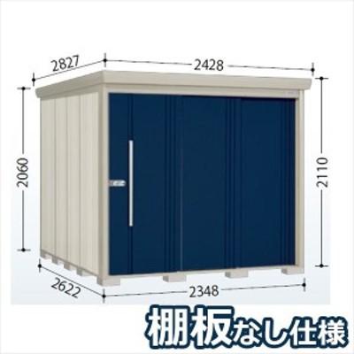 物置 屋外 おしゃれ タクボ物置 ND/ストックマン 棚板なし仕様 ND-2326 一般型 標準屋根 『追加金