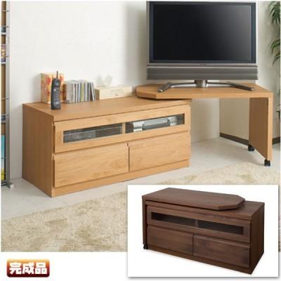 テレビ台 伸縮 コーナー テレビボード 幅100 おしゃれ 天然木 日本製 完成品