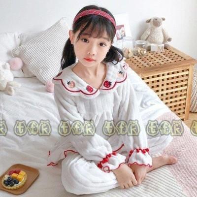 パジャマ 長袖 女児 子供服 韓国子供服 キッズ こども ベビー服 女の子 部屋着 ルームウェア 裏起毛 90 100 110 120 130 140 150cm 秋冬 あったか