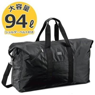 取寄品 ビジネスバッグ ビジネス鞄 ボストンバッグ 旅行バッグ 旅行カバン 大容量 ショルダー トラベル 出張 11195 メンズボストン 送料