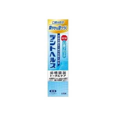 【メール便送料無料】デントヘルス薬用ハミガキ 口臭ブロツク 28G