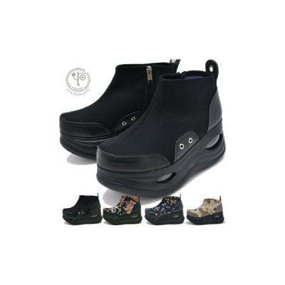 ソックスみたいな厚底スニーカー ハイカット レディース YOSUKE ヨースケ 靴※(予約)は3営業日内に発送