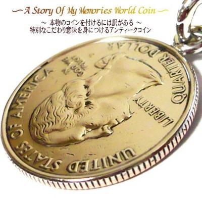 ニューヨーク 州 アメリカ 世界のコイン 刻印無料 刻印 コイン ネックレス アンティーク ペンダント チェーン ステンレス