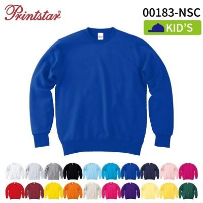 printstar プリントスター 00183-NSC 9.7オンス スタンダードトレーナー