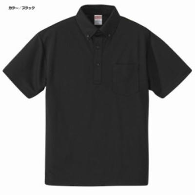 XXXXXLサイズ以上ユナイテッドアスレ 黒ポケット付 BDポロシャツ ドライ加工