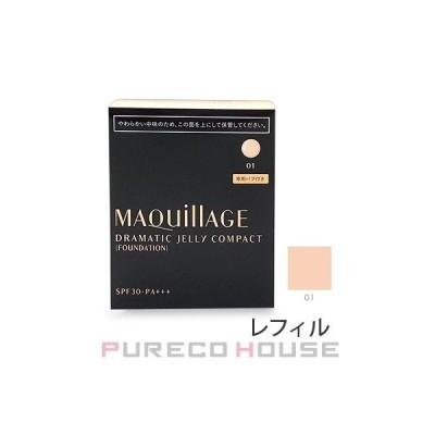 資生堂 マキアージュ ドラマティックジェリーコンパクト (ファンデーション) レフィル 14g #01【メール便は使えません】