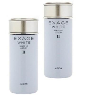 【2個セット】 ALBION エクサージュホワイト ホワイトアップ ローション II 110ml ×2セット(オイリーノーマルスキン用) EXAGE 化粧水