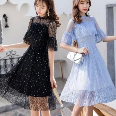 パーティー ワンピース ドレス レース ベルスリーブ 五分袖 ひざ丈 透け感 大きめサイズ 韓国 mme6014