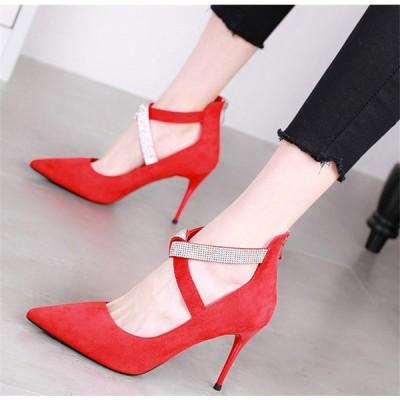 ヒール9cm/サイズ22-24.5cm レディース靴 シューズ ハイ・ヒール パンプス オフィス 通勤 結婚式 2次会 痛くない 美脚