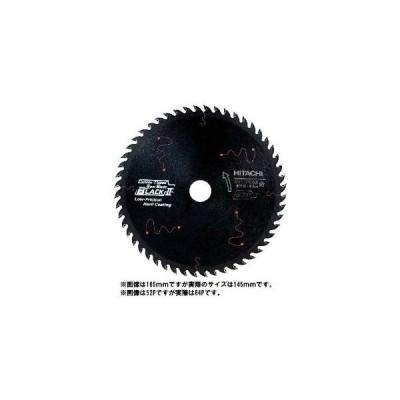 日立部品 スーパーチップソー(ブラック2)145mmx20 64枚刃 0 [A071122]