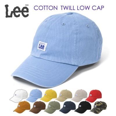 キャップ 帽子 レディース おしゃれ/Lee リー/COTTON TWILL LOW CAP コットン ローキャップ