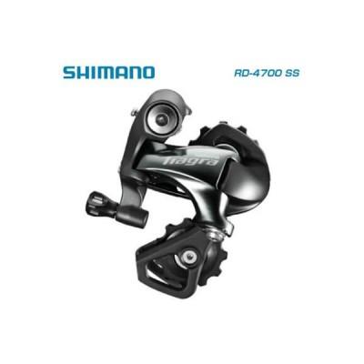 (SHIMANO)シマノ Tiagra 4700 ティアグラ4700(10S) リアディレーラー RD-4700 SS (IRD4700SS)(4524667927143)