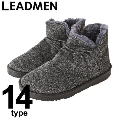 ムートンブーツ メンズ ブーツ エンジニアブーツ ショートブーツ インヒール付 裏ボア 裏起毛 サイドジップブーツ 無地 靴 秋冬 暖か 防寒 ファスナー