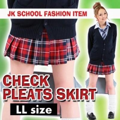 期間限定値下TEENS EVER 11SS スカート(朱赤×ネイビー×白)LL スクールスカート 制服 プリーツ 高校生 中学生 学校 大きいサイズ