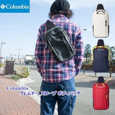 コロンビア Columbia ブレムナー スロープ ボディーバッグ PU8232