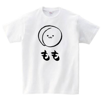 もも モモ 桃 野菜 果物 筆絵 イラスト 半袖Tシャツ