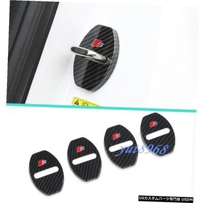 エアロパーツ 4PCS炭素繊維車のドアロックの保護カバートリムフィット感のためのアウディA4のB9 17-19 4PCS Carbon Fiber Car Door Lock Protection C