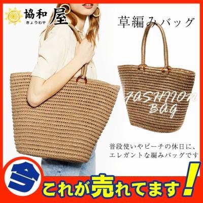 かごバッグ カゴバッグ 草編みバッグ 編みかご 編みバック 手編みかご 軽量 軽い 夏 サマー ナチュラル レディース おしゃれ 可愛い 鞄 バッグ
