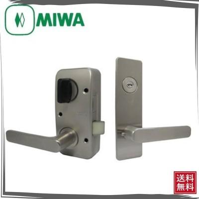 MIWA RAHPC(美和ロック) 面付箱錠 RAHPC(RAタイプ) レバーハンドル型 シルバー 右勝手外開き