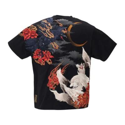 九尾・八咫烏刺繍半袖Tシャツ 大きいサイズ メンズ 絡繰魂  ブラック