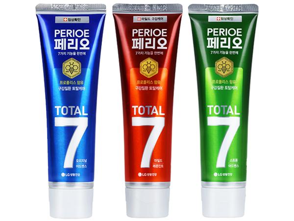 韓國 LG~ Perioe倍麗兒 7效蜂膠牙膏(120g) 多款可選【D064223】