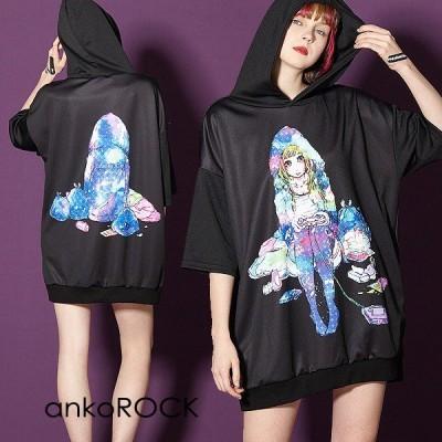 ankoROCK アンコロック ビッグ Tシャツ メンズ カットソー レディース ユニセックス 半袖 ビッグシルエット 女の子 ガール ゲーム