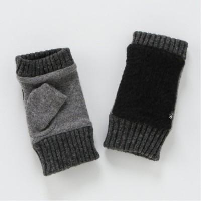 指が出ていて便利な手袋 ブラック