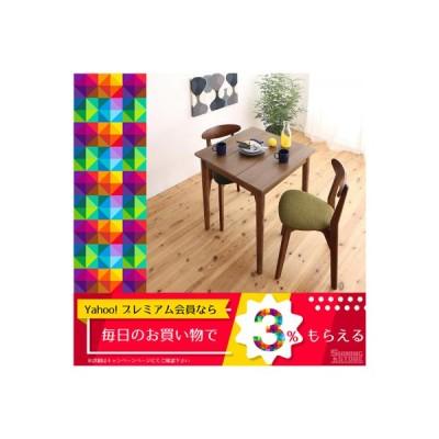 ダイニングテーブルセット 2人用 1Kでも置ける横幅68cmコンパクトダイニングセット 3点セット テーブル+チェア2脚 ブラウン W68 5000296277