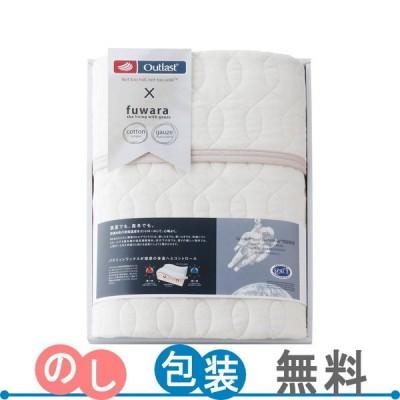 ふわら 三重織ガーゼ敷パット FWR 1200 ギフト包装・のし紙無料 (A3)