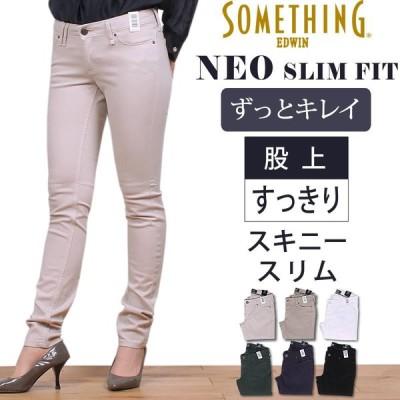 NEO SLIM FIT カラースキニースリム/SKINNY SLIMSomething/サムシング/VIENUS/ヴィーナス/NEO FIT/SNS200_016_051_019_004_075_018