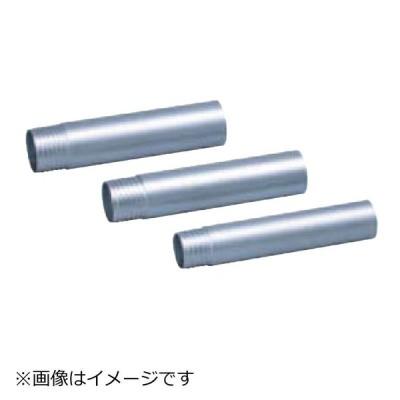 シブヤ ケミカル用ショートチューブ20/22mm 051896〜32.3mm 051899