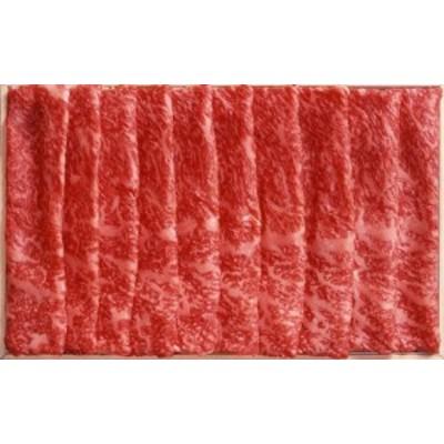 送料無料 米沢牛ロースしゃぶしゃぶ用300g 国産高級和牛肉 A5・4等級 のしOK / 贈り物 グルメ ギフト